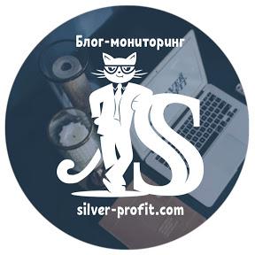 Silver-profit